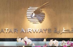 Qatar Airways: terminal Premium zdobywa nagrodę