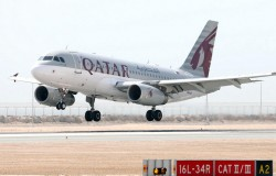 Qatar Airways na lotnisku Hamad