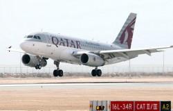 Qatar Airways na lotnisku Hamad