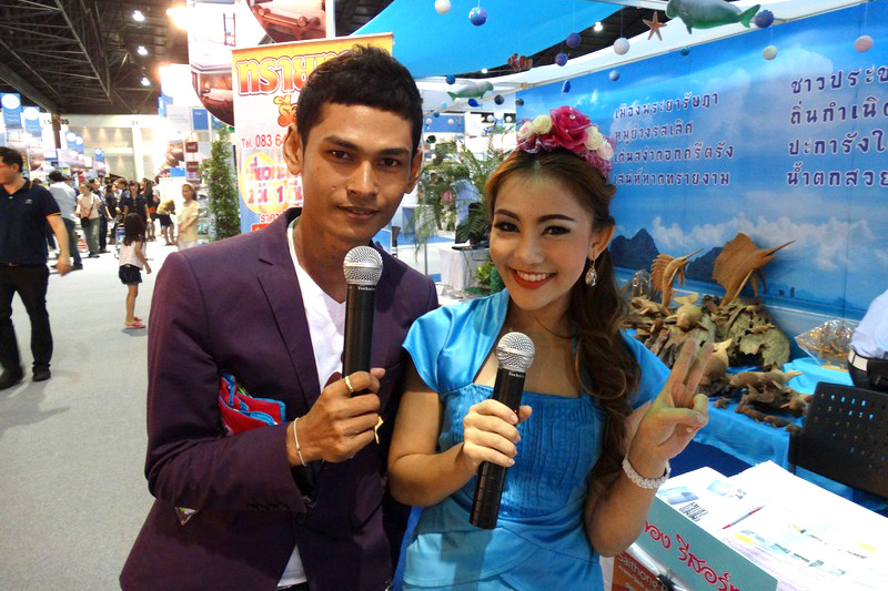 Thailand Travel Mart Plus