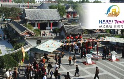 Zaproszenie na workshop chińskiego Regionu Hebei