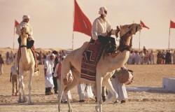 Festiwalowa Tunezja