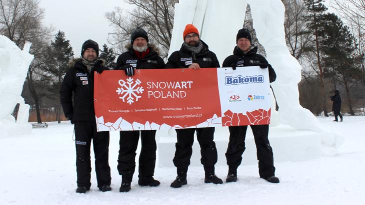 Międzynarodowy Konkurs Rzeźby w Śniegu
