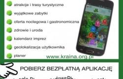 Kraina Lessowych Wąwozów – mobilnie