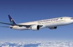 Saudi Arabian Airlines wśród najlepszych linii