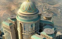 W Mekce stanie największy hotel świata