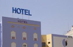 Nowe inwestycje w sektorze hotelarstwa