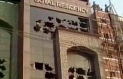 Indie: 10 ofiar pożaru hotelu