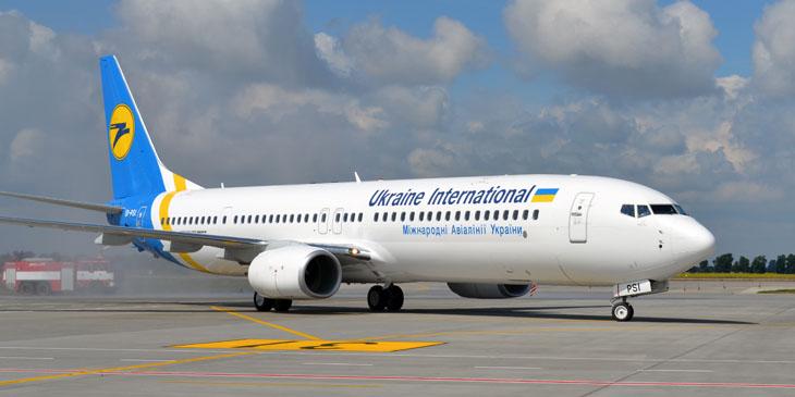 Ukraińskie Linie Lotnicze UIA - Ukraine International
