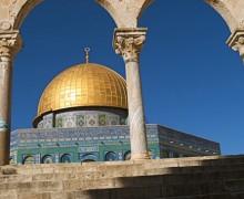 Jerozolima (Al-Quds)