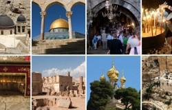 Witamy w Palestynie, w Ziemi Świętej