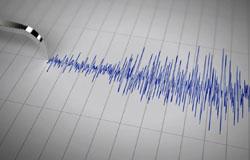 Silne trzęsienie ziemi na Tajwanie