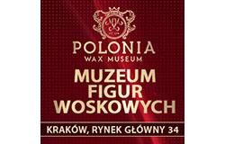 Nowe Muzeum w Krakowie