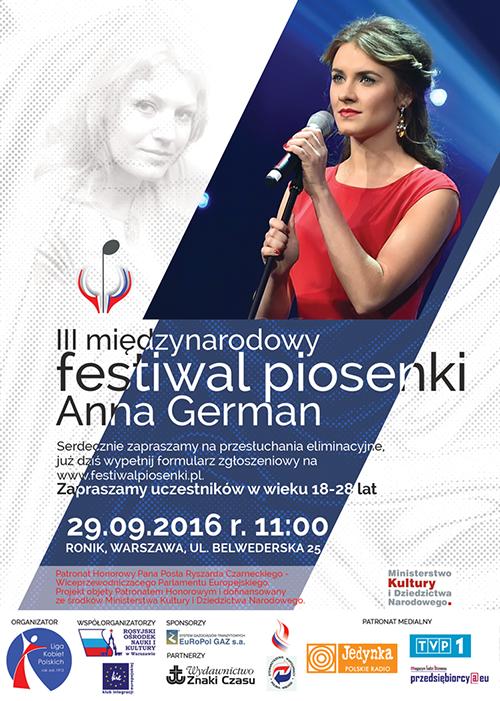 Międzynarodowy Festiwal Piosenki - Anna German