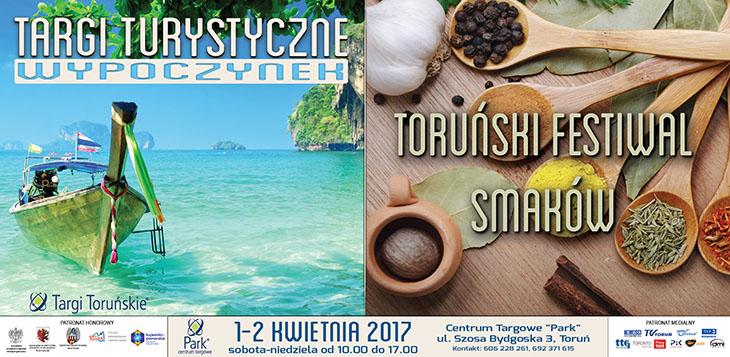 """Targi Turystyczne """"WYPOCZYNEK"""" 2017"""