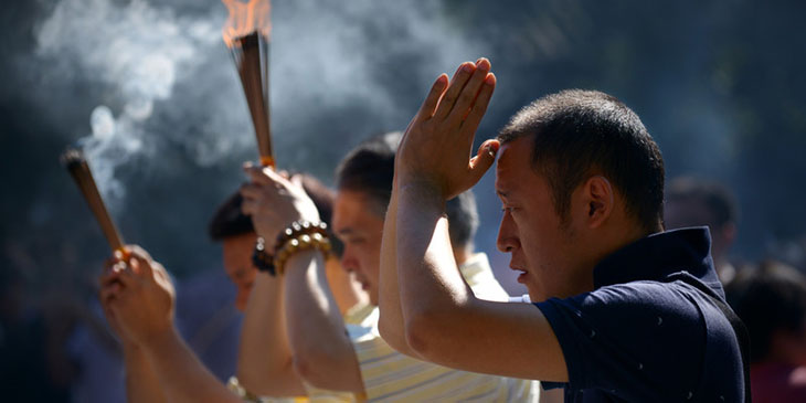 Święto Środka Jesieni, foto: Wang Zhao / AFP