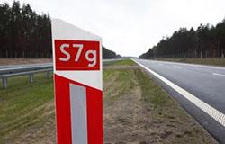 S7 Olsztynek-Rychnowo