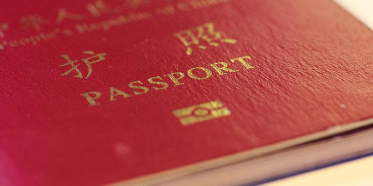 Chiński paszport