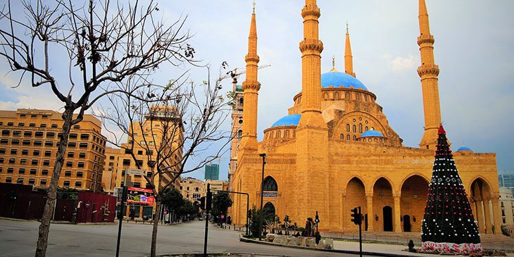 Bejrut - Liban