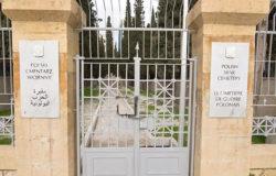 Polskie ścieżki w Libanie