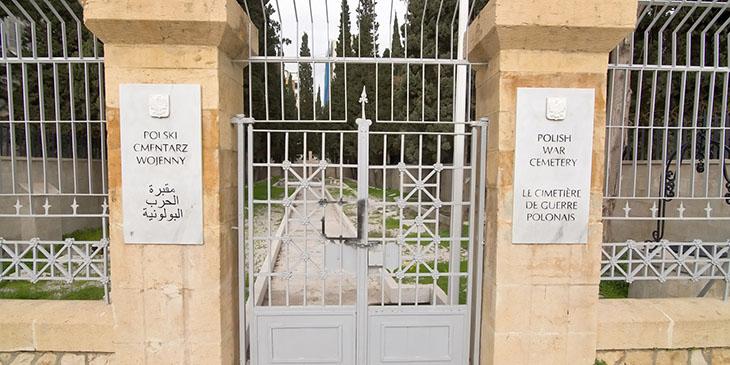 Polski Cmentarz Wojenny w Bejrucie