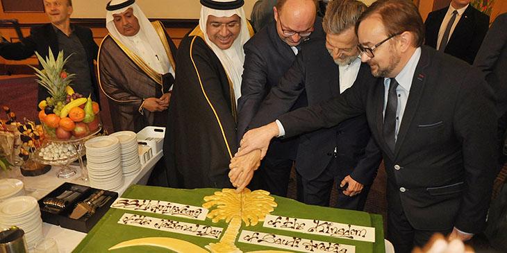 Święto Narodowe Królestwa Arabii Saudyjskiej