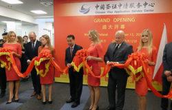 Otwarto Chińskie Centrum Obsługi Aplikacji Wizowych