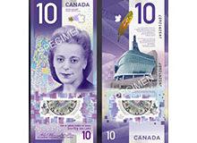 Premiera pionowego banknotu
