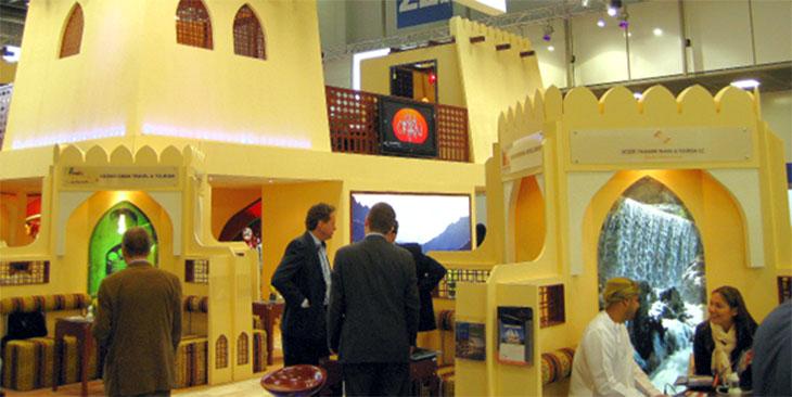Oman partnerem ITB 2020