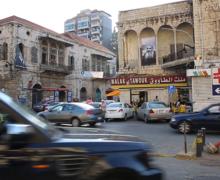 Jak podróżować po Libanie