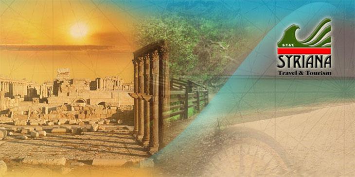 Syriana Travel & Tourism