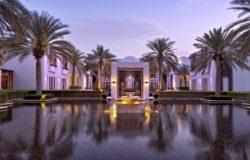 Elektroniczne wizy do Omanu
