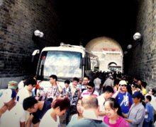 Chiny na czele liderów turystyki