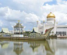 Sułtanat Brunei promuje i zaprasza