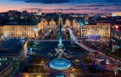 Jedno okno dla turystów na Ukrainie