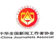 Epidemia się skończy! Słowa wsparcia i solidarności od dziennikarzy chińskich