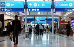 Ponad 1000 rosyjskich turystów utknęło w Zjednoczonych Emiratach Arabskich