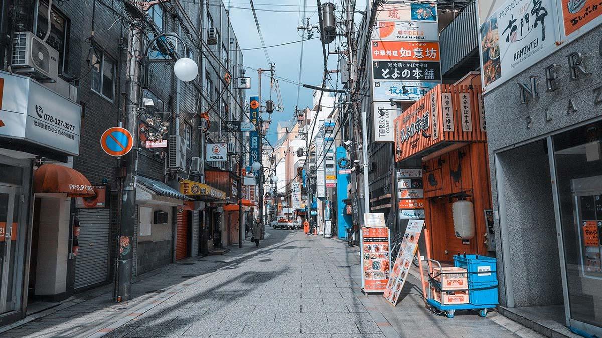 Japonia - Kobe