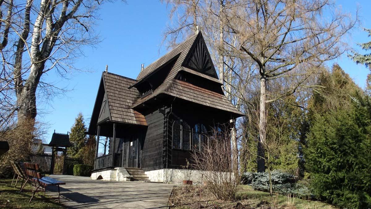 Muzeum Stefana Żeromskiego