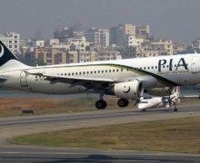 Pakistan: 40 proc. pilotów ma fałszywe licencje