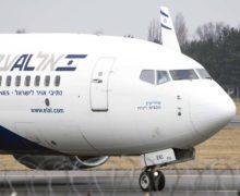 Uziemiona flota Izraela