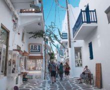 Grecko-niemiecki węzeł turystyczny