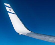 Izrael: pierwsze w historii połączenie z ZEA