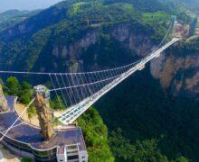 Most Avatara znowu otwarty