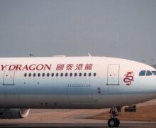 Hongkong przedłuża ulgi dla sektora lotniczego