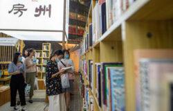 Wsparcie dla rozwoju branży kulturalnej i turystycznej Chin