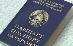 Białorusini nie będą musieli płacić za polską wizę
