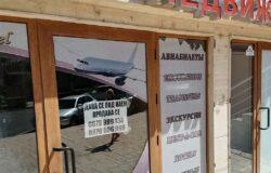 Rosjanie sprzedają kurorty w Bułgarii
