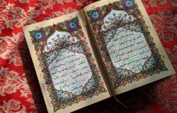 """""""Wrogowie islamu"""". Malezyjska książka oskarża chrześcijan o spisek"""
