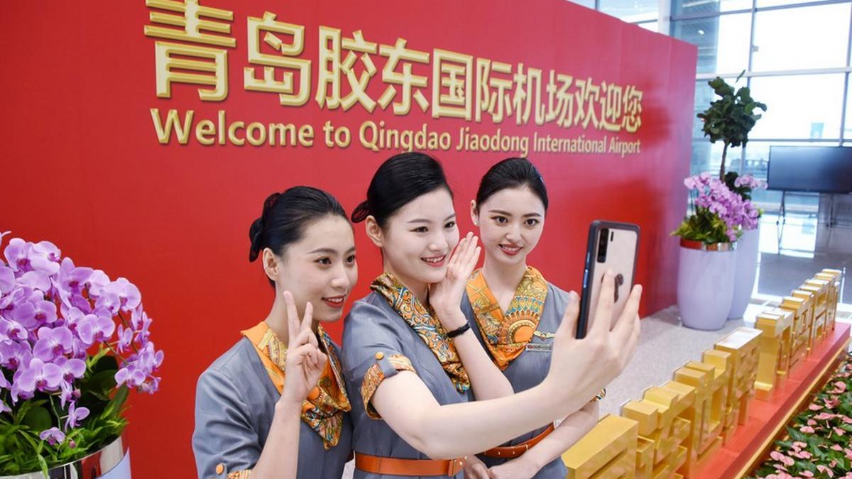 Port lotniczy Qingdao Jiaodong,